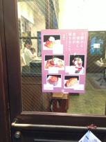 Bien-Etreさんは、手作りポスターまで!感動でした!!