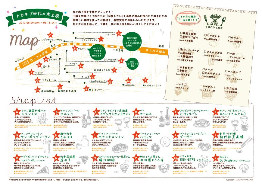 vol1_map
