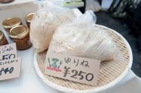 すっごく甘いと大評判だったユリ根。生でも食べられるくらいの美味しさです!