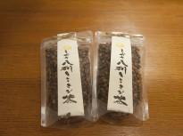 堀田農場さんの八列とうきび茶